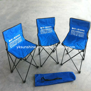 Folding Beach Chair (XY-106C) pictures & photos