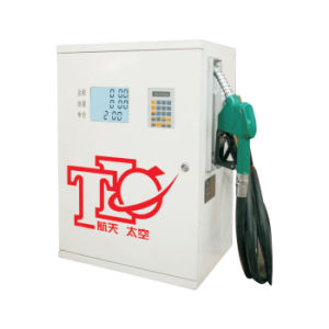 Petrol Pump Station Small Model Good Price Performance pictures & photos