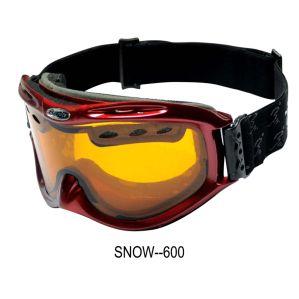 Stylish Ski Glasses (SNOW-600) pictures & photos