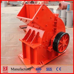 2015 Yuhong Hammer Mill Crusher for Gold Ore Mining pictures & photos