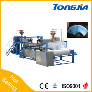 Air Bubble Package Film Making Machine (JG-QDM) pictures & photos