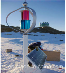600W Magnet Wind Turbine Generator with 1m/S Start-up Wind pictures & photos