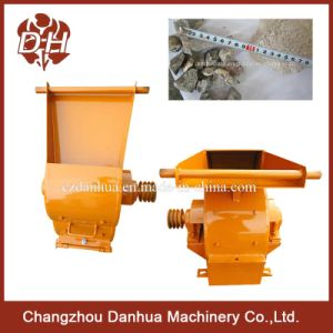 Small Sized Mining Equipment, Stone Crusher pictures & photos