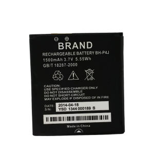 Original Lithium Lon Battery Rechargeable Battery for-B-Mobile Ax690 pictures & photos