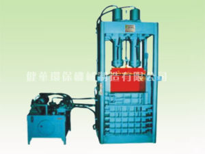 Barrel Balers (KHM-150/200/250)