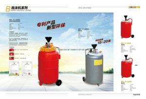 Stainless Steel Barrel Foam Wax Water Two Use Machine pictures & photos