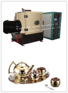 Magnetron Sputtering Vacuum Coating Machine From China Ubu