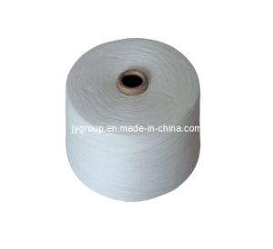 High Quality Ring Spun Polyester Yarn