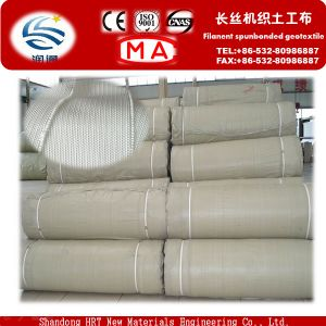 Low Price Needle Punched PP Synthetics Geotextile