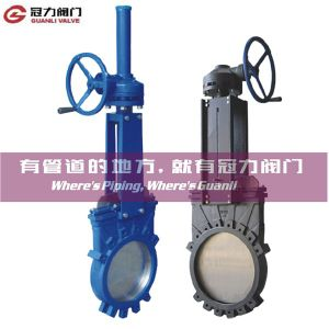 Wafer Type JIS Knife Gate Valve pictures & photos