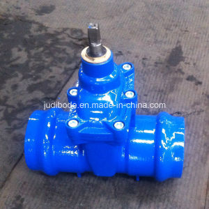 Nrs Resilient Soft Seated Socket End Gate Valve pictures & photos