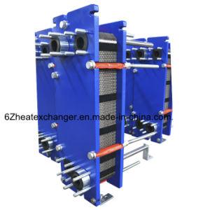Plate Type Heat Exchangers, Gasket Plate Heat Exchangers
