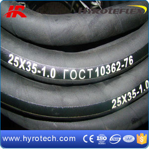 GOST10362-76 Textile Braid Rubber Fuel Oil Hose Pipe pictures & photos