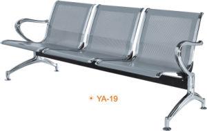 Airport Chair/Waiting Chair/Hospital Chair/Public Chair (YA-19) pictures & photos