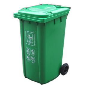 15kgs Recycle Dustbin/Plastic Waste Bin/ Trash Can (FS-80240A) pictures & photos