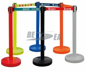 Stainless Steel, Plastic Crowd Control Retractable Belt Barrier pictures & photos
