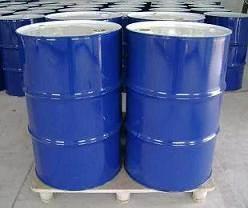 3-Aminopropyl Trimethoxy Silane CAS 13822-56-5 pictures & photos