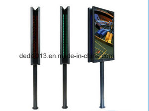 24 Inch Double Sided LCD Display pictures & photos