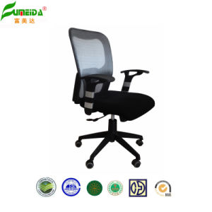 Office Chair with Ergonomic Back pictures & photos
