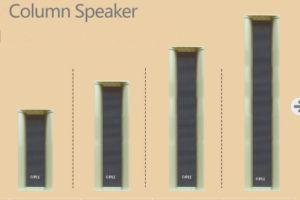 Outdoor Waterproof Column Speaker (HS-701/702/703/704)