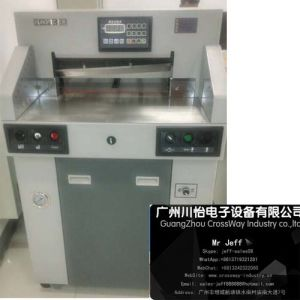 480mm Hydraulic Program Controlled Guillotine Paper Cutter