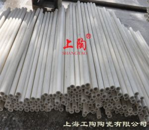 Ceramic Roller and Alumina Roller for Roller Kilns pictures & photos