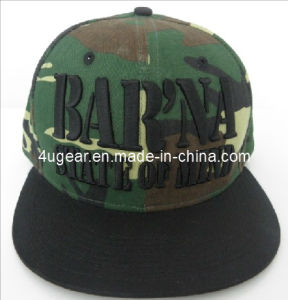 Fashion 6-Panel Flat Brim Snapback Cap (M-5)