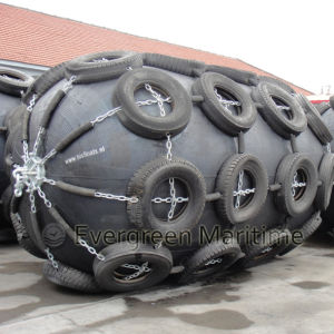 Protective Function Floating Pneumatic Rubber Ship and Marine Fender pictures & photos