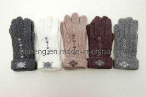 Knitted Gloves (ZSKG-0046)