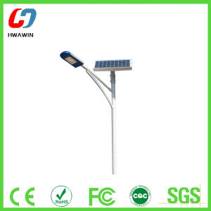 High Quality LED Street Light Solar 18W - 120W pictures & photos