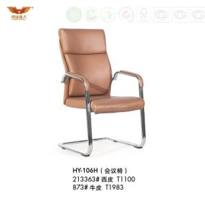High Quality Office Leather Chair with Armrest (HY-106H) pictures & photos