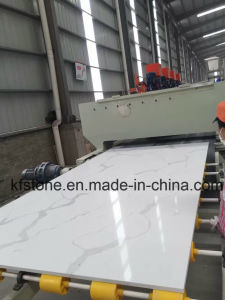 Artificial Quartz Stone, Pearl White Quartz Stone Slabs