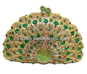 Peacock Designer Evening Clutches (C2004)