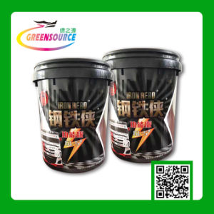 Greensource, in-Mould Label of Plastic Products, 2017hot Sale, Low Price, High Quatity pictures & photos