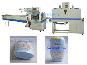 Automatic Horizontal Flow Lotion Bottle Heat Shrink Packing/ Machine pictures & photos