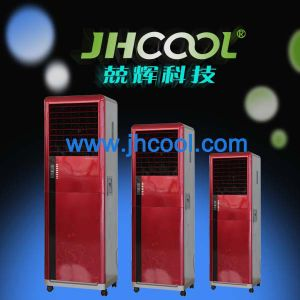 Portable Air Cooler (JH157) Stock in Dubai-Fast Delivery pictures & photos