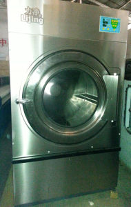 Hg-50kg Hotel Hospital Used Laundry Spin Dryer pictures & photos