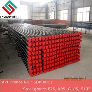 API 89mm G105 Oil Drill Pipe