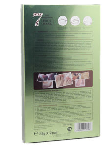 Removing The Aged Cutin Foot Mask pictures & photos