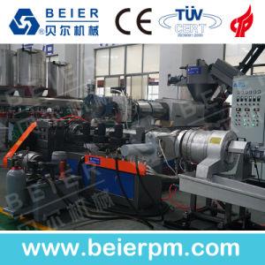 PP,PE Film Granulation Line (Plastic Recycling Machine) pictures & photos