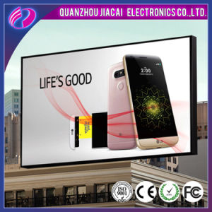 P10 SMD Outdoor Full Color LED Curtain Display pictures & photos