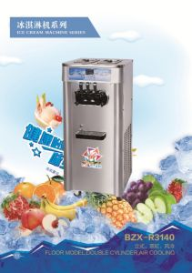 Hoot Floor Model Soft Ice Cream Machine/Large Production pictures & photos