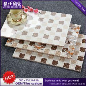 Foshan Juimics 300*450 Online Wholesale Shop Glazed Ceramic Tile pictures & photos