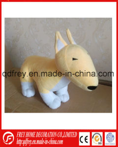 New Funny Cute Soft Dog Toy with CE pictures & photos
