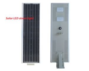 Easy Install Solar LED Street Light with Battery, Solar Panel pictures & photos