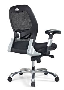 Muti-Function Mechanism PE Arms Ergonomic Mesh Office Chair (HX-MC011) pictures & photos
