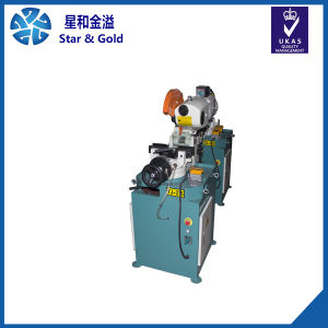 Metal Circular Saw Machine