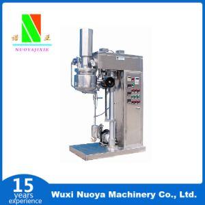 Zjr Chemical Vacuum Homogenizing Machine pictures & photos