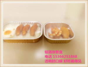 Microwave Oven Safe Small Take Away Meal Food Containers pictures & photos