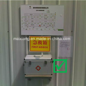 Social Compliance Service/Factory Assessement /Factory Audit pictures & photos